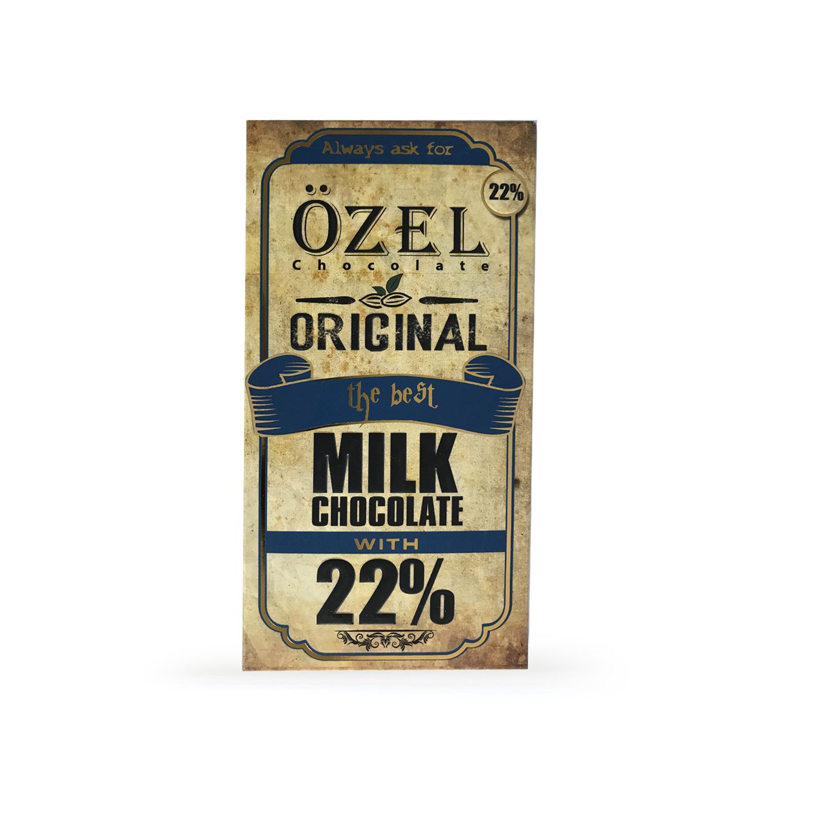 شکلات شیری 22 درصد کرال - 80 گرم