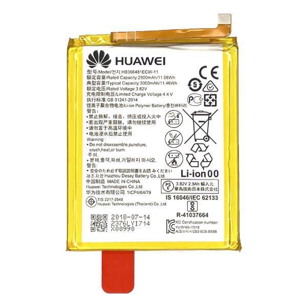 باتری موبایل هوآوی مدل HB366481ECW-11 با ظرفیت 3000 میلی آمپر ساعت مناسب برای گوشی موبایل آنر 9N/ P10 Lite/ P20 Lite/ 8/ 8 Lite/ 9 Lite