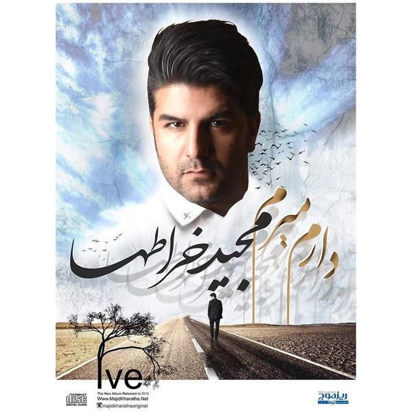 آلبوم موسیقی دارم میرم اثر مجید خراطها