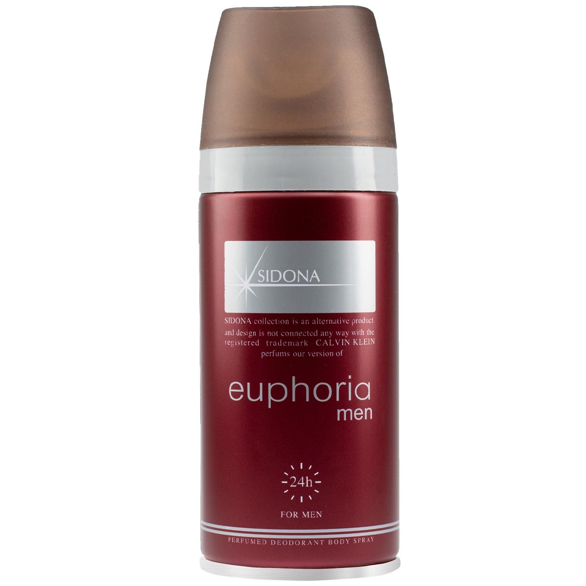 اسپری خوشبو کننده بدن زنانه سیدونا مدل Euphoria حجم 150 میلی لیتر