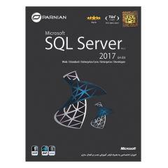 نرم افزار SQL Server 2017 نشر پرنیان