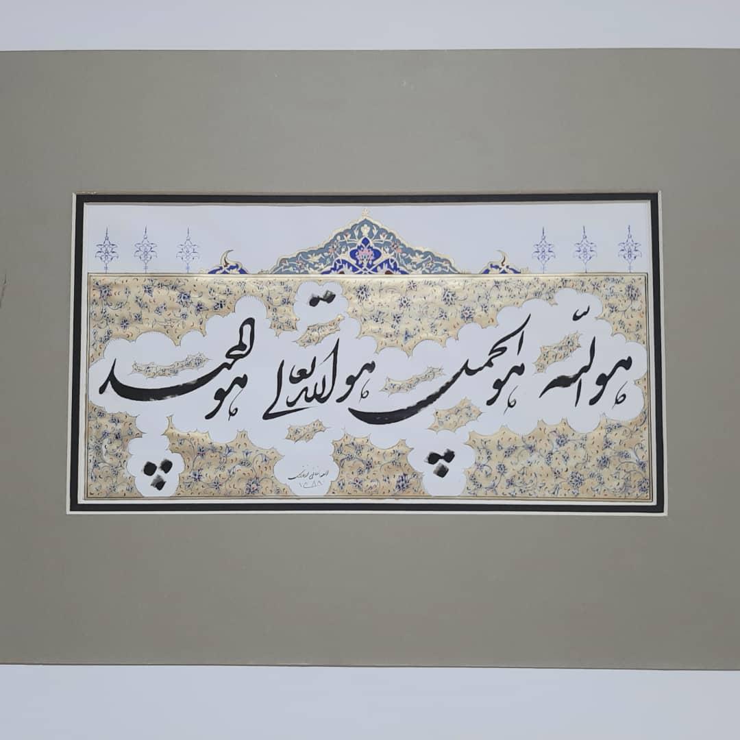 خوشنویسی طرح اسماء الهی کد 2