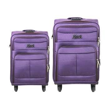 مجموعه دو عددی چمدان کد MR03