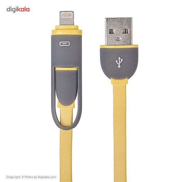 کابل تبدیل USB به لایتنینگ/microUSB تسکو طول 1 متر main 1 1