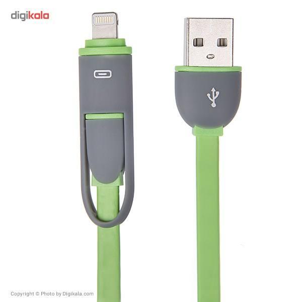 کابل تبدیل USB به لایتنینگ/microUSB تسکو طول 1 متر main 1 2