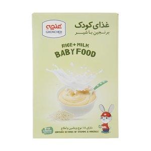 غذای کودک برنجین با شیر غنچه - 250 گرم