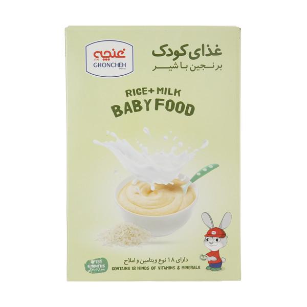 غذای کودک برنجین با شیر غنچه - 350 گرم