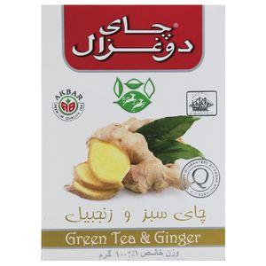 چای سبز دو غزال با طعم زنجبیل بسته 100 گرمی