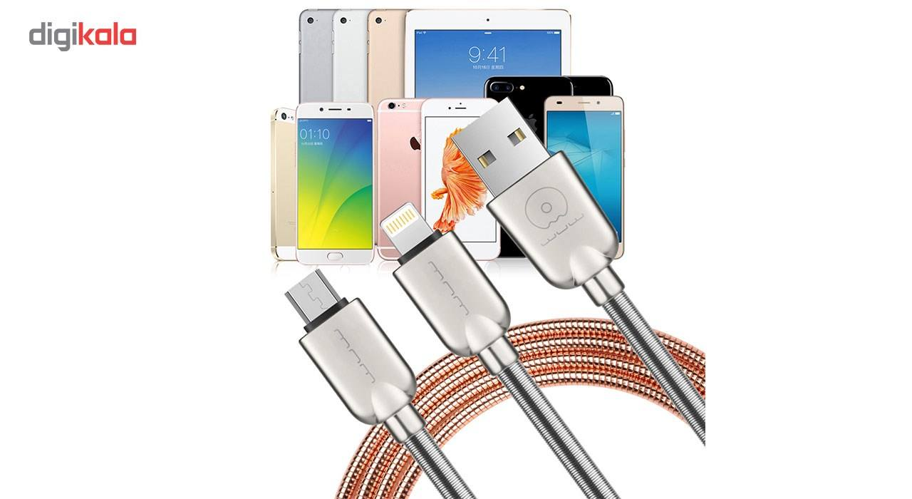 کابل تبدیل USB به microUSB دابلیو یو دابلیو مدل X30 به طول 1 متر main 1 5