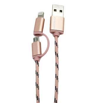 کابل تبدیل USB به microUSB و لایتنینگ جی روم مدل JR-S316/319 به طول 1 متر
