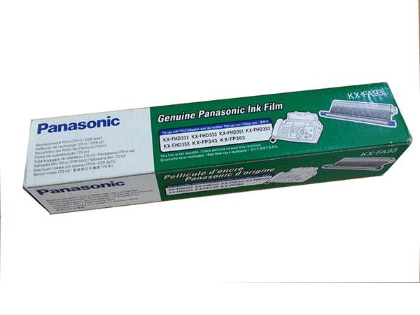 قیمت                      رول فکس پاناسونیک KX-FA93