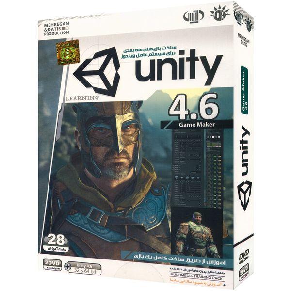 نرم افزار آموزش Unity 4.6 نشر مهرگان و داتیس
