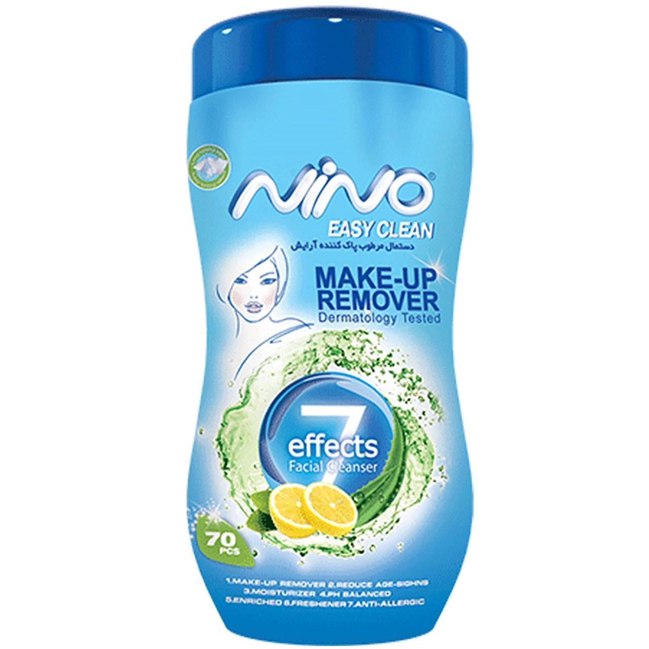 قیمت دستمال مرطوب پاک کننده آرایش کمر باریک نینو - بسته 70 عددی
