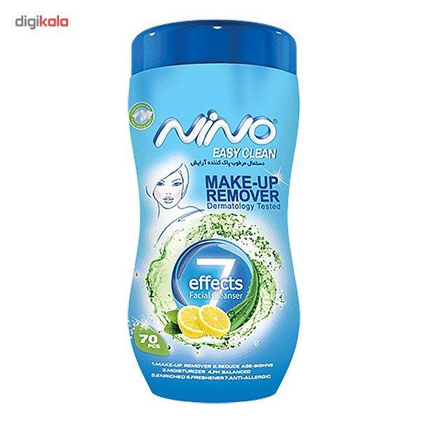 دستمال مرطوب پاک کننده آرایش کمر باریک نینو - بسته 70 عددی main 1 1