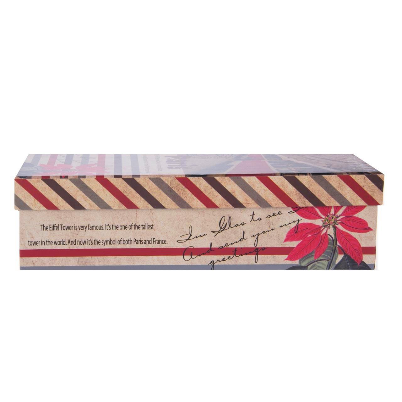 جعبه کادویی طرح پاریس 4
