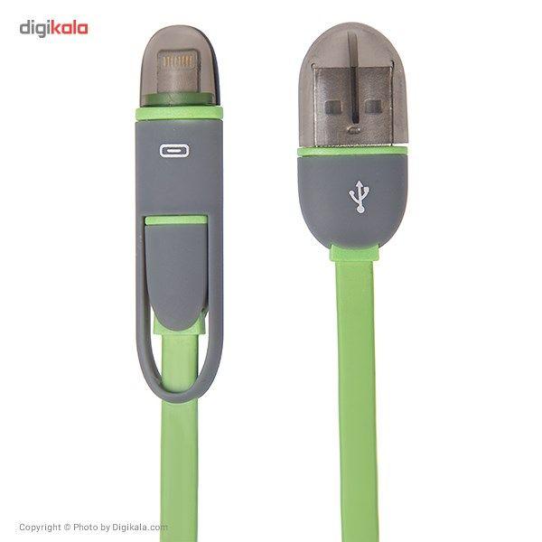 کابل تبدیل USB به لایتنینگ/microUSB تسکو طول 1 متر main 1 4