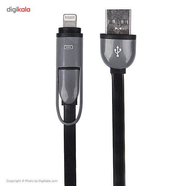 کابل تبدیل USB به لایتنینگ/microUSB تسکو طول 1 متر main 1 5