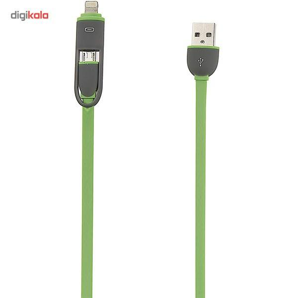کابل تبدیل USB به لایتنینگ/microUSB تسکو طول 1 متر main 1 6