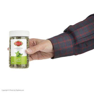 دمنوش آویشن خشک گلستان - 30 گرم