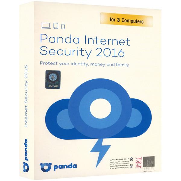 اینترنت سکیوریتی پاندا 2016 ، 3 کاربره
