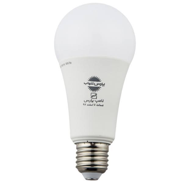 لامپ اس ام دی 20 وات پارس شهاب پایه E27