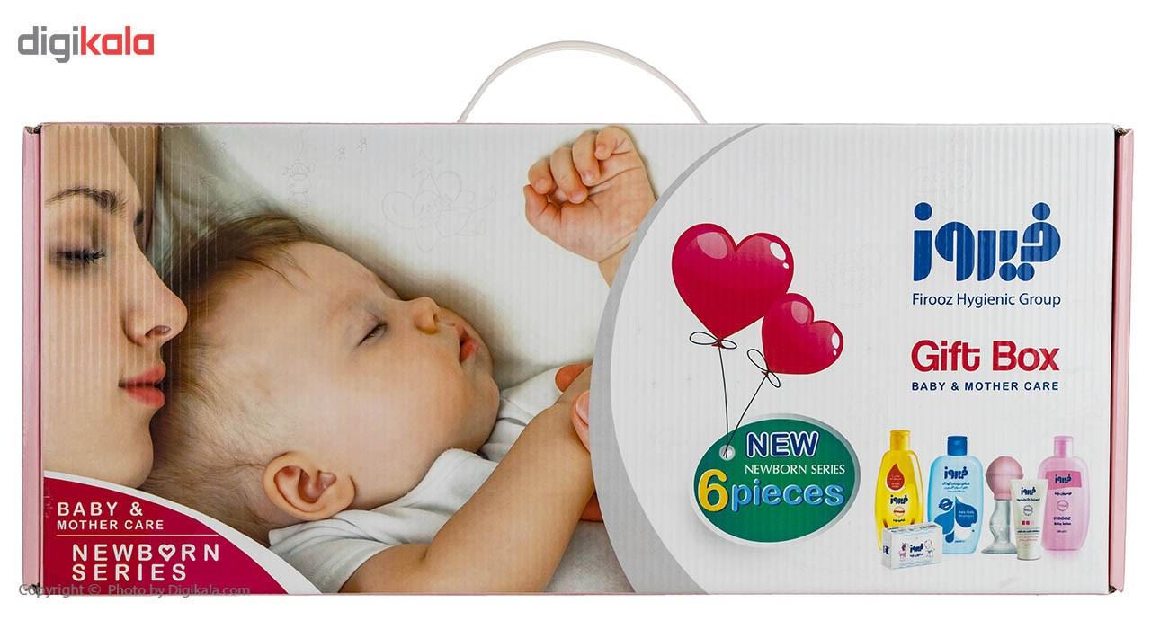 ست بهداشتی هدیه کودک فیروز مدل New Born بسته 6 عددی