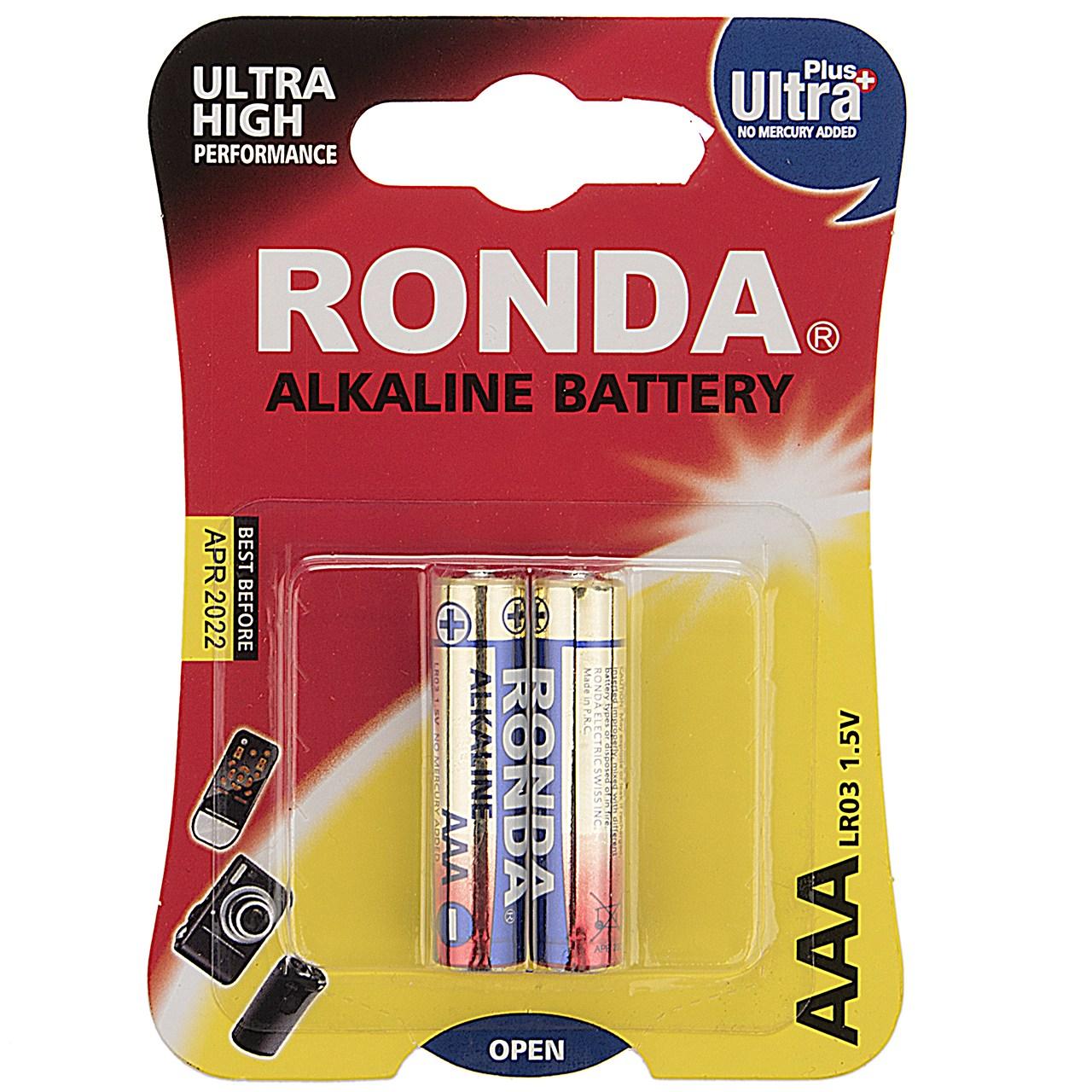 باتری نیم قلمی روندا مدل Ultra Plus Alkaline بسته 2 عددی