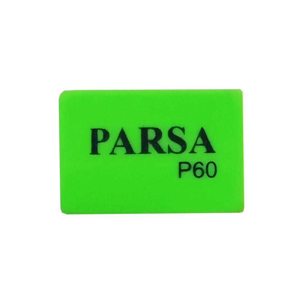 پاک کن پارسا کد p60