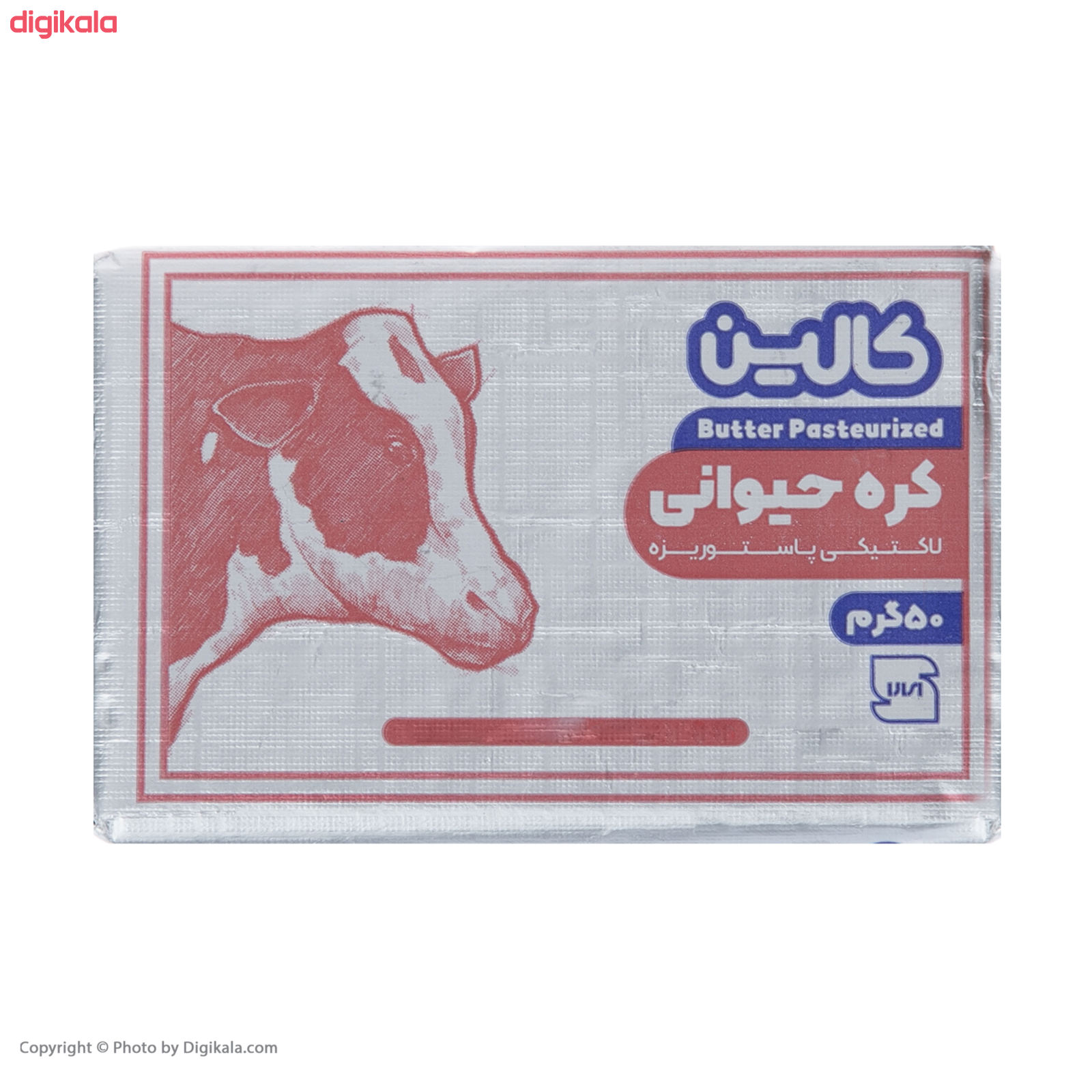 کره حیوانی پاستوریزه کالین مقدار 50 گرم main 1 2