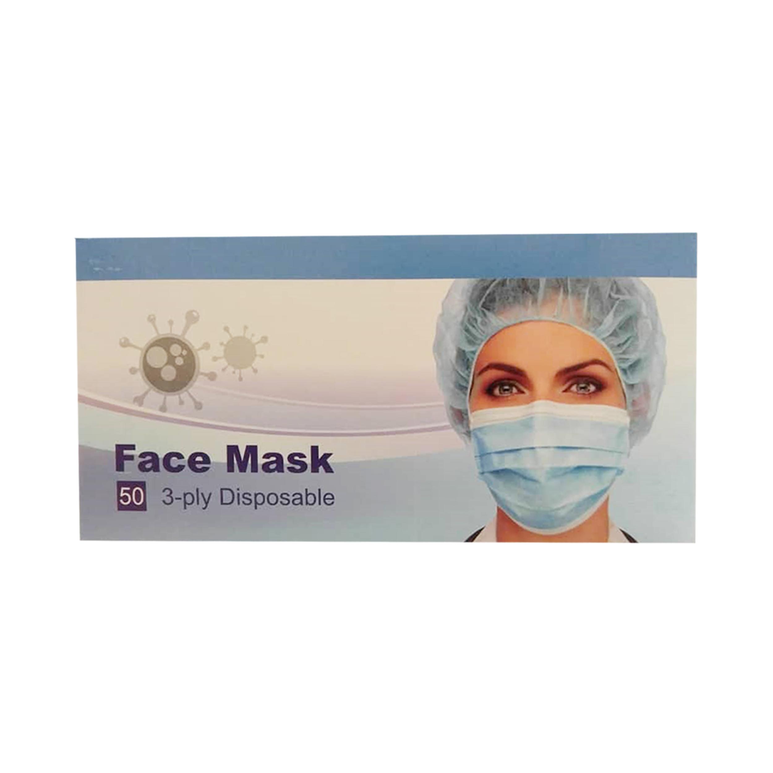 ماسک تنفسی مدل M04 بسته 50 عددی