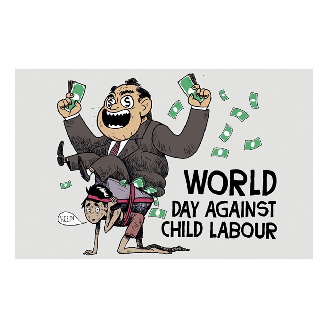 کارت پستال ماهتاب طرح روز مبارزه با کار کودکان کد 2421