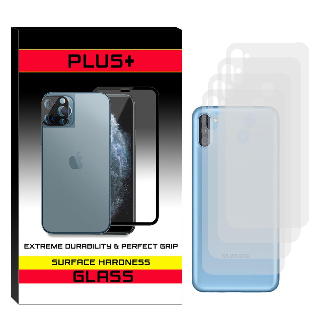 محافظ پشت گوشی پلاس مدل PTI-04 مناسب برای گوشی موبایل سامسونگ GALAXY A11 بسته چهار عددی