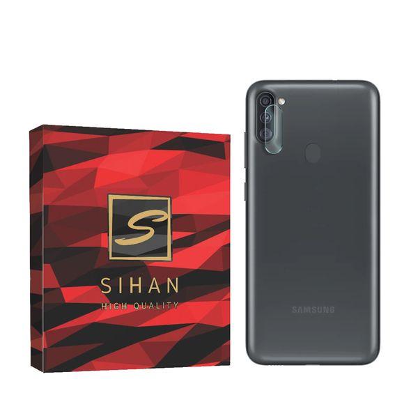 محافظ لنز دوربین سیحان مدل GLP مناسب برای گوشی موبایل سامسونگ Galaxy A11