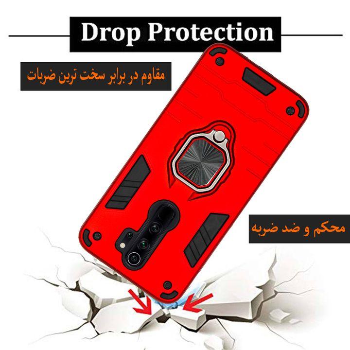کاور کینگ پاور مدل ASH22 مناسب برای گوشی موبایل شیائومی Redmi Note 8 Pro thumb 2 3