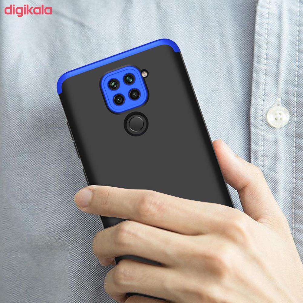 کاور 360 درجه جی کی کی مدل GK-REDMINOTE9-RMN9 مناسب برای گوشی موبایل شیائومی REDMI NOTE 9 main 1 4