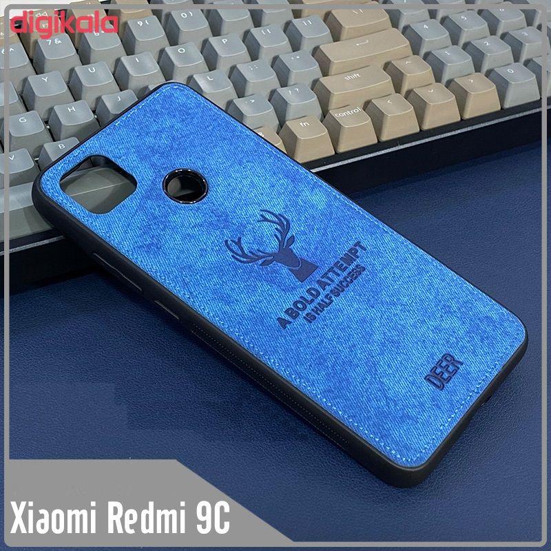 کاور مدل DR20 مناسب برای گوشی موبایل شیائومی Redmi 9C  main 1 7