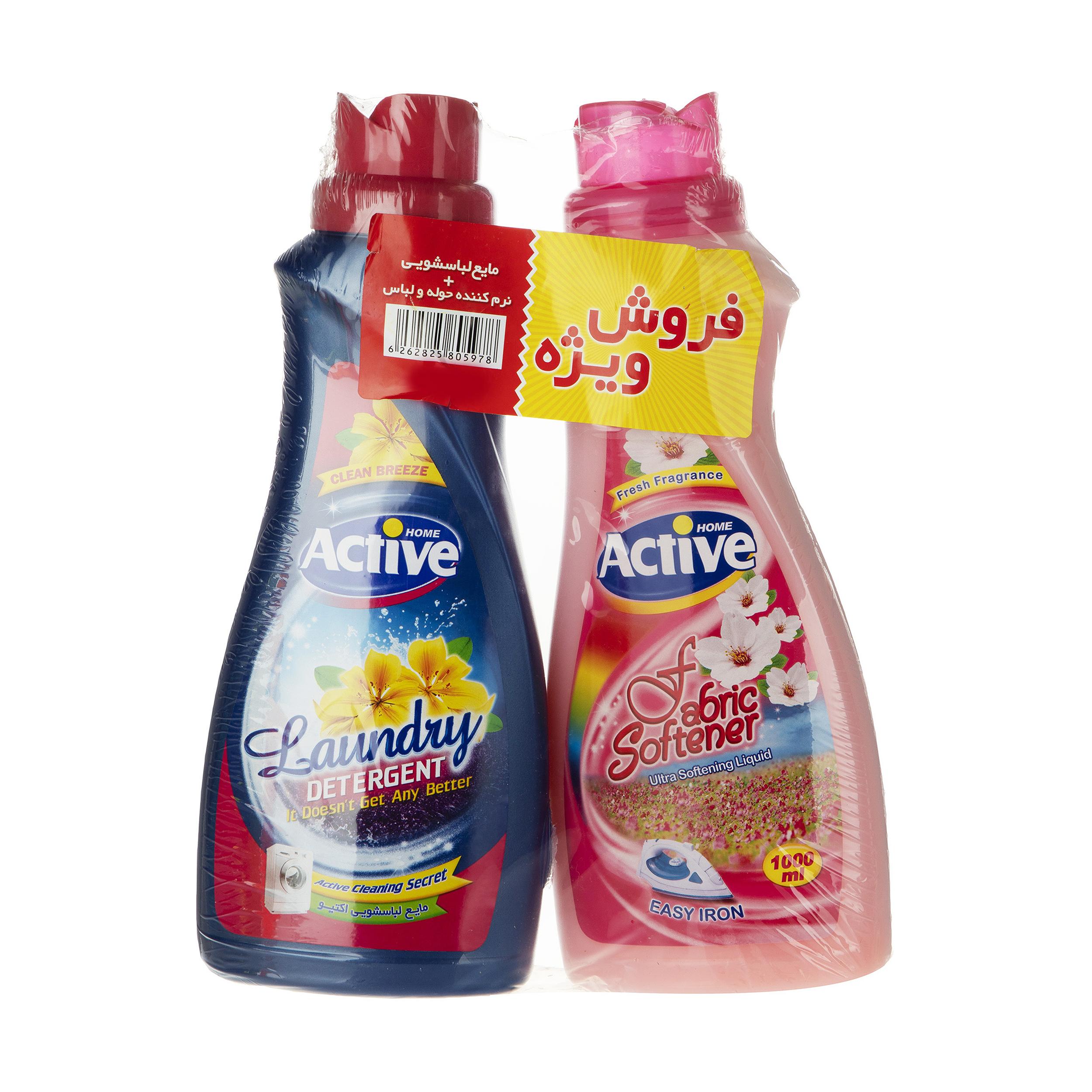 مایع لباسشویی و نرم کننده اکتیو مدل Detergent and Fabic حجم 1 لیتر