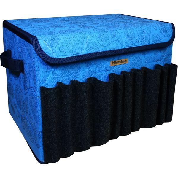 جعبه نظم دهنده صندوق عقب خودرو نیازشاپ مدل NPR891