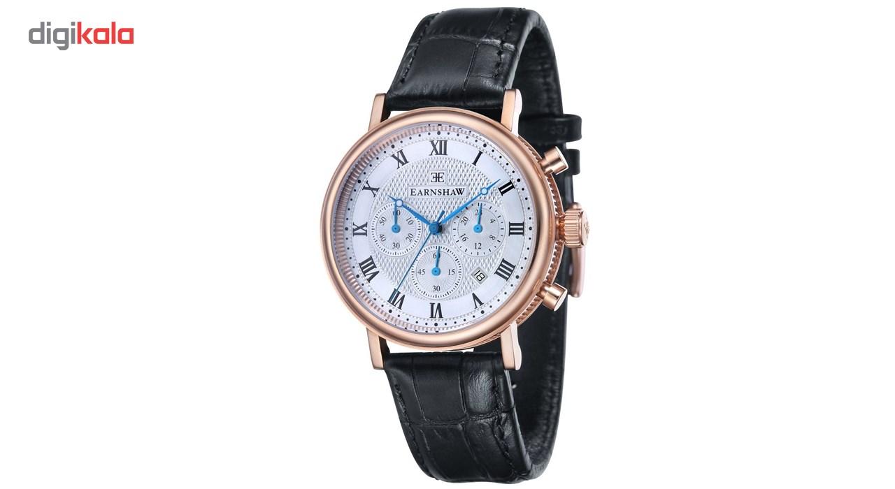 خرید ساعت مچی عقربه ای مردانه ارنشا مدل ES-8051-02