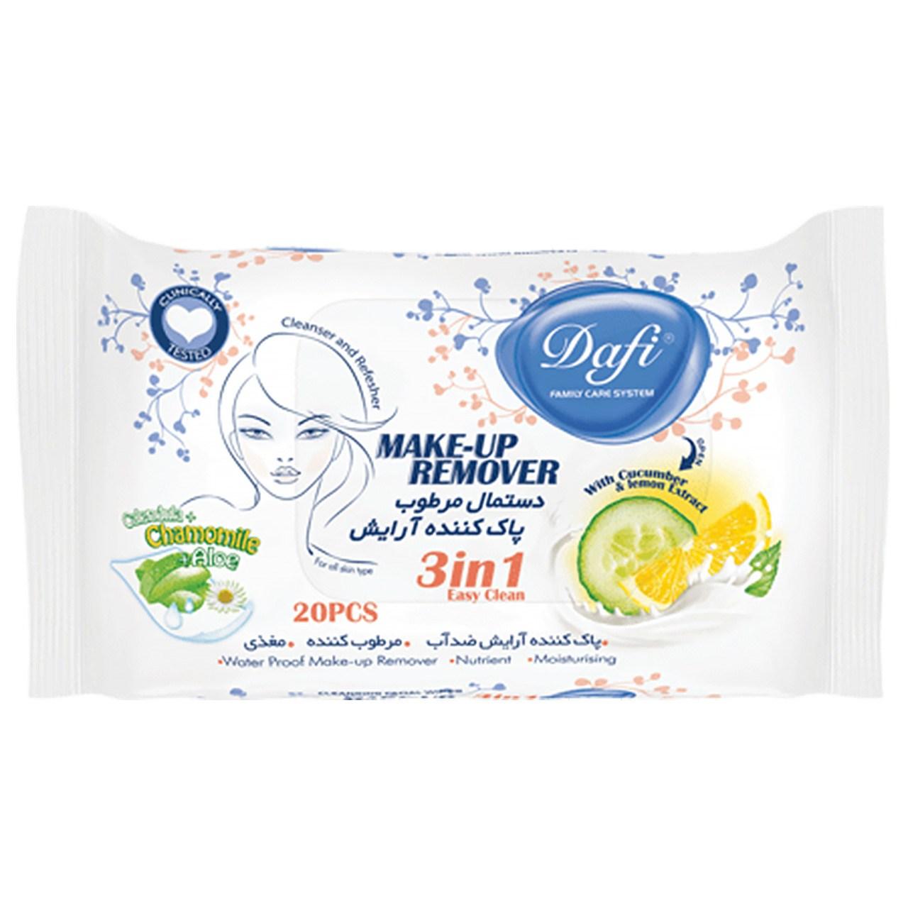قیمت دستمال مرطوب پاک کننده آرایش دافی مدل 3in1- بسته 20 عددی