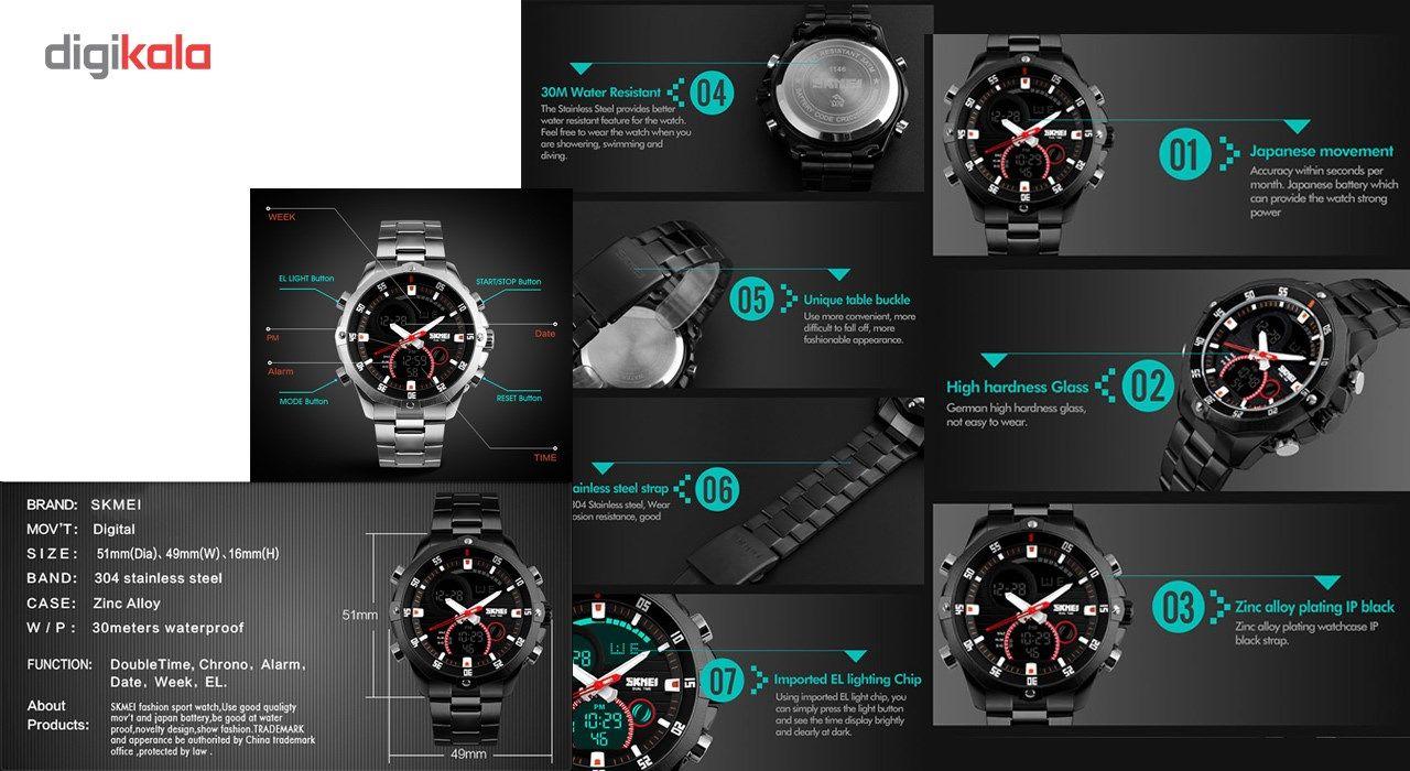 ساعت مچی دیجیتالی مردانه اسکمی مدل 1146 -  - 3
