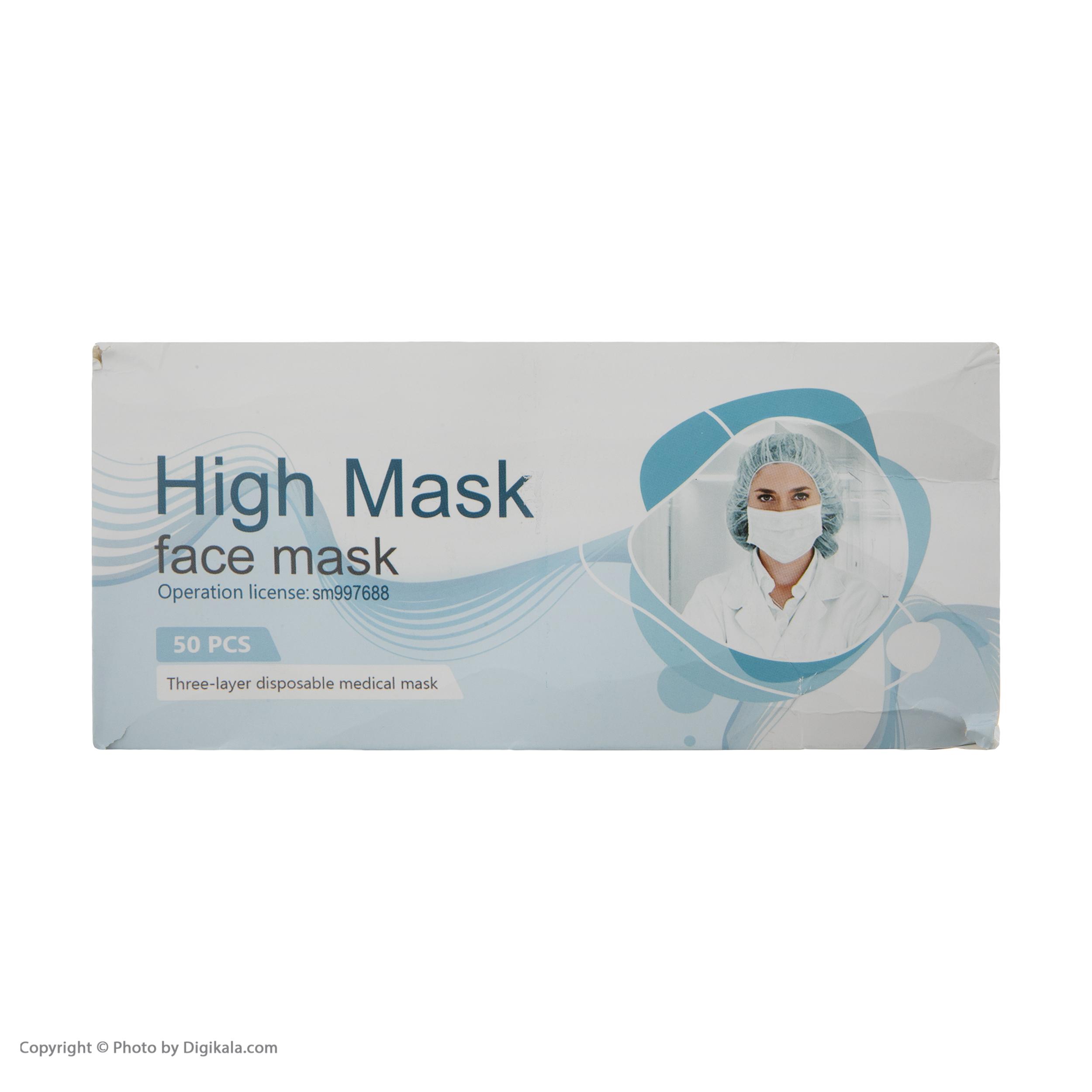 ماسک تنفسی های ماسک مدل S02 بسته 50 عددی main 1 7