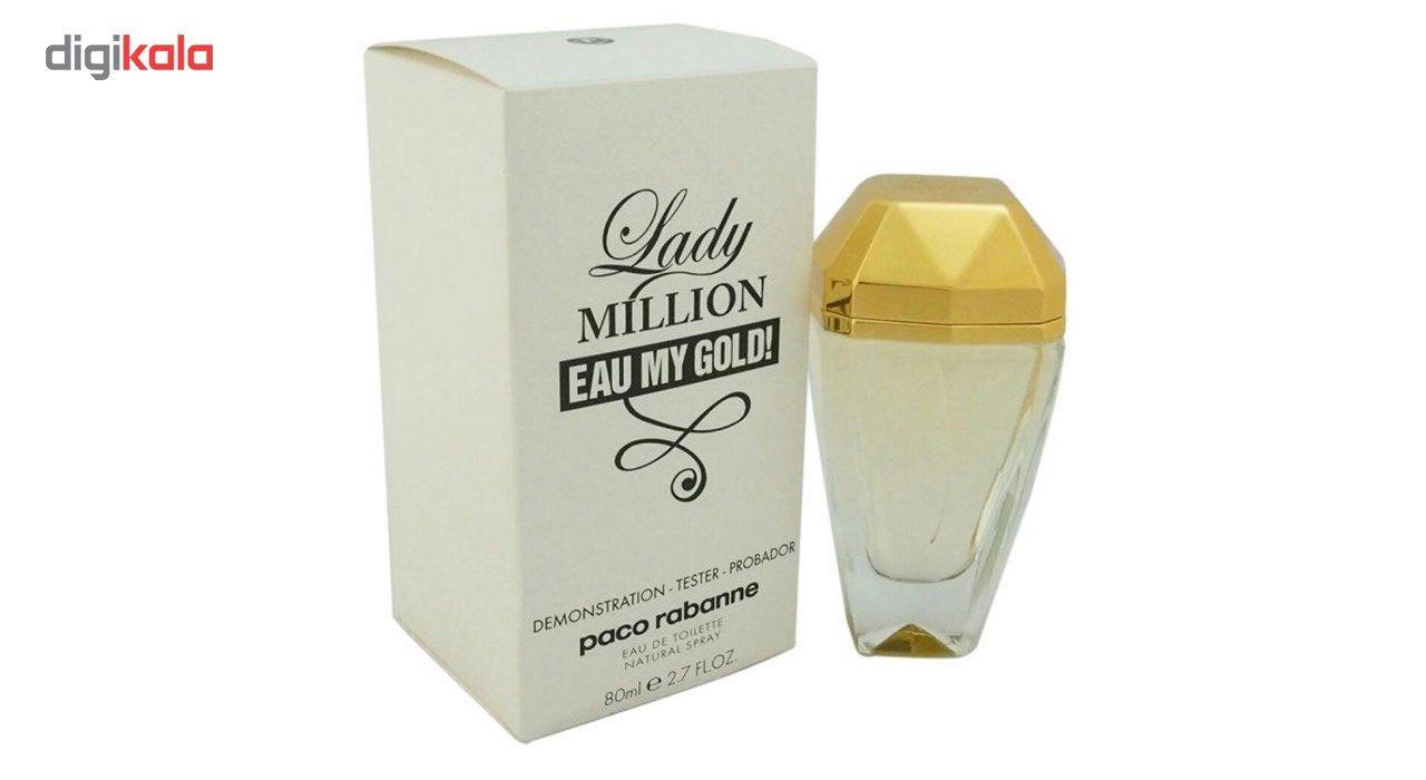 تستر ادو تویلت زنانه پاکو رابان مدل Lady Million Eau My Gold حجم 80 میلی لیتر -  - 2