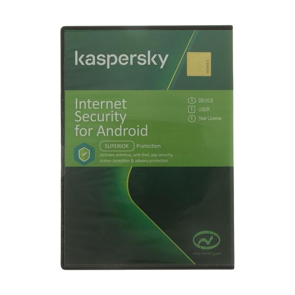 نرم افزار آنتی ویروس کسپرسکی Internet Security for Android یک کاربره یکساله نشر فناوری اطلاعات نیماک