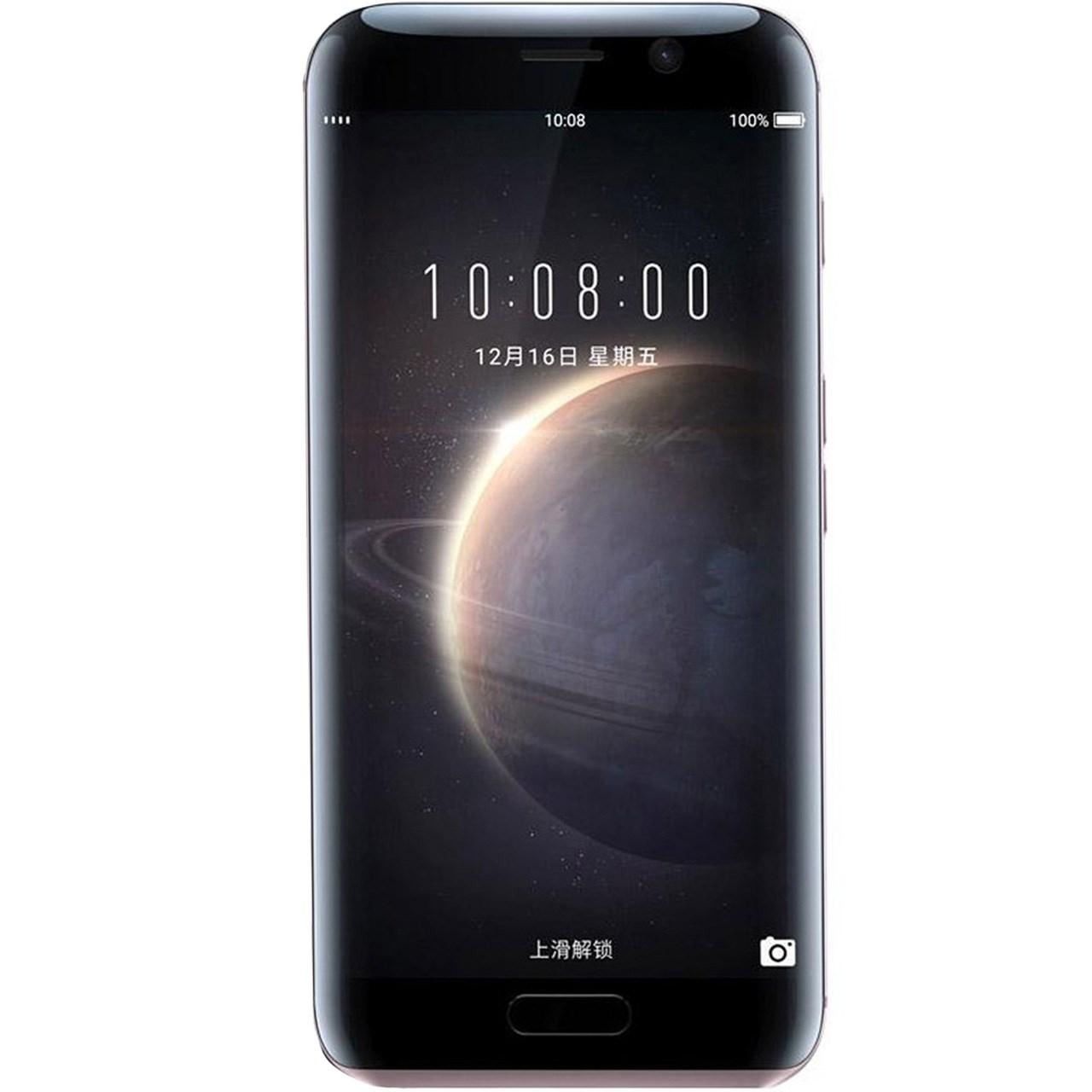 گوشی موبایل آنر مدل Magic دو سیم کارت