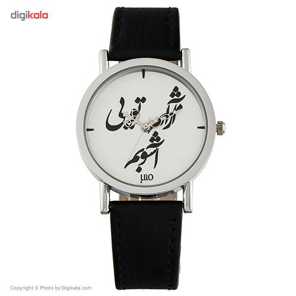 خرید                                      ساعت دست ساز زنانه میو مدل 661