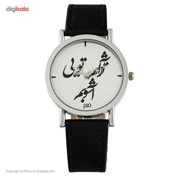 ساعت دست ساز زنانه میو مدل 661 -  - 2