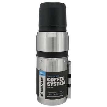 فلاسک استنلی مدل COFFEE SYSTEM  گنجایش 0.5 لیتر