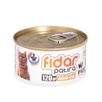 کنسرو غذای گربه فیدار پاتیرا مدل Adult C & B وزن 120 گرم