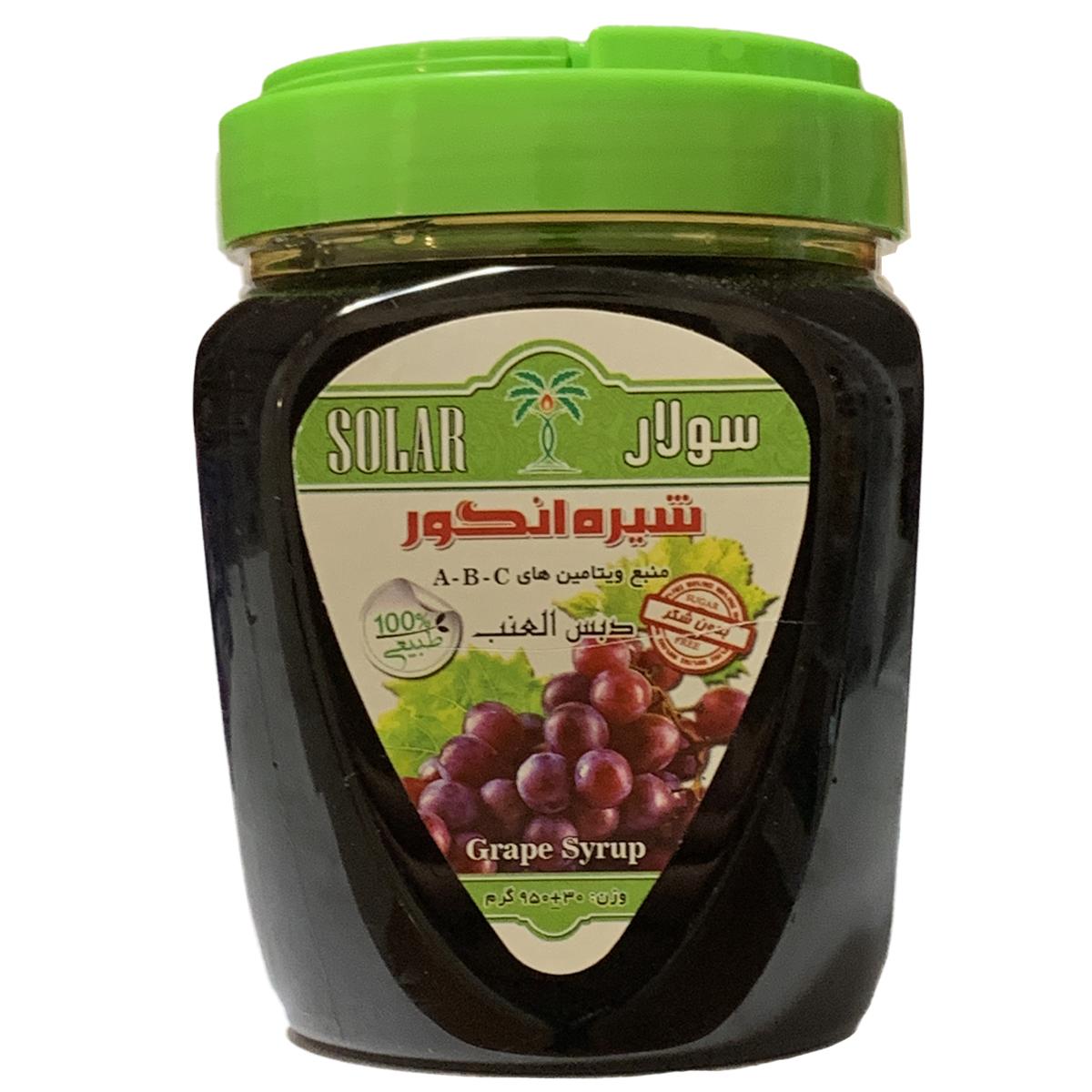 شیره انگور طبیعی سولار - 950 گرم
